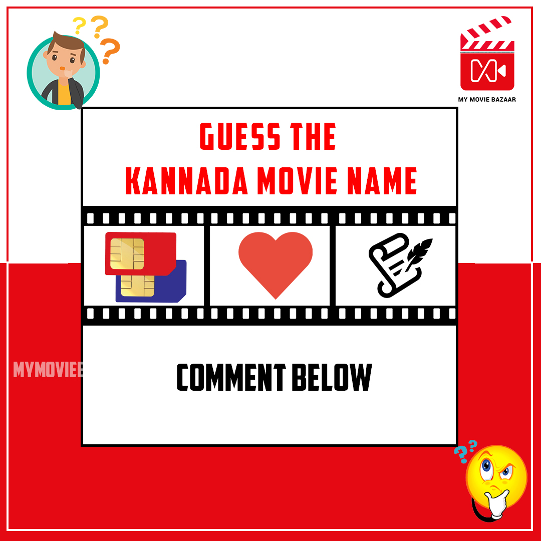 STOP!!! Try to guess this Kannada Movie name. If you guess it Comments below. . . . . . . . . . . #MyMovieBazaar #Sandalwood #SandalwoodMovies #SandalwoodCinema #SandalwoodSongs #Sandalwoodfilm #Kannada #Kannadamovies #Kannadasongs #stopandplay #Guesspic.twitter.com/TQw97raa2A