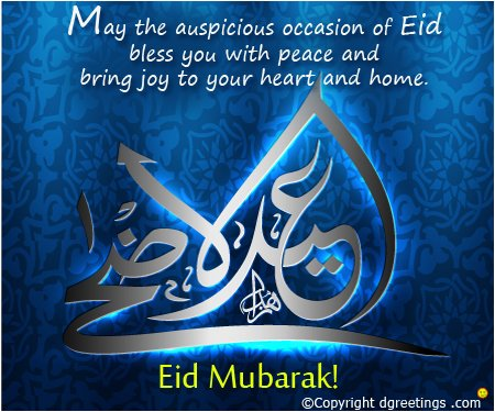 Share the joyous spirit of Eid ul-Adha with your loved ones on the blessed occasion of Eid ul-Adha with our beautiful Eid Mubarak e-cards. https://t.co/1m6IIQ8n1f #EidMubarakCards #HappyEid #EidWishes #DGreetings https://t.co/DJQYvrVZ30