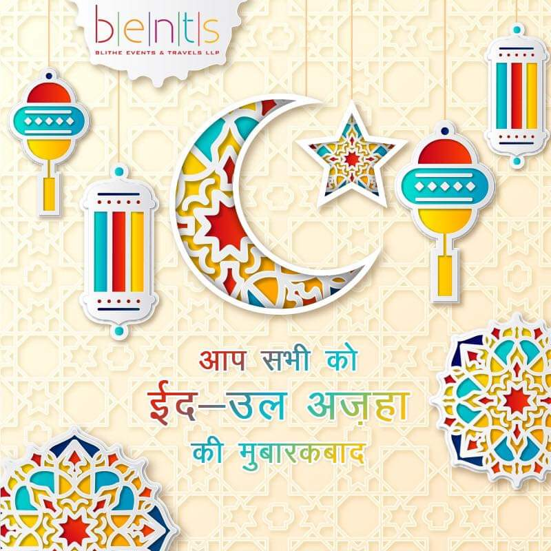 Feel the magic of Eid around you and know that the grace of God is always with you. We wish that you always be surrounded by love and care. Happy Eid-UL-Adha!  #EidMubarak #GoodWishes #BENTS #YourBrandOurPassionpic.twitter.com/5GTgNzIrbG