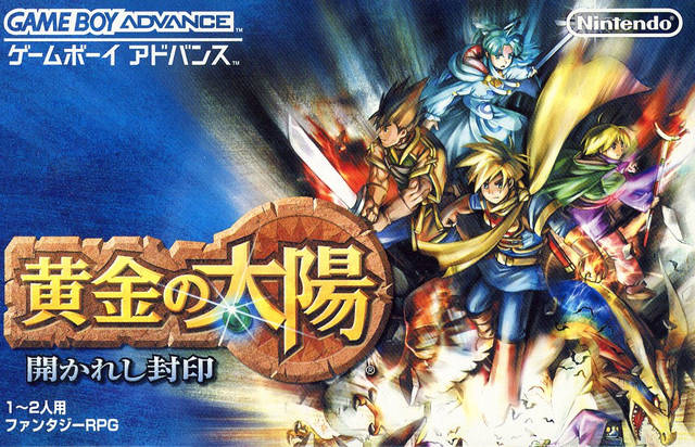 Golden Sun first released on this date in 2001 for the Game Boy Advance. A Camelot-developed RPG that forms the first half of a larger story - its sequel, The Lost Age, is a direct continuation.