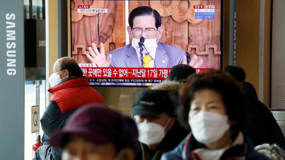 s-korea-arrests-church-leader-for-obstructing-coronavirus-fight Photo