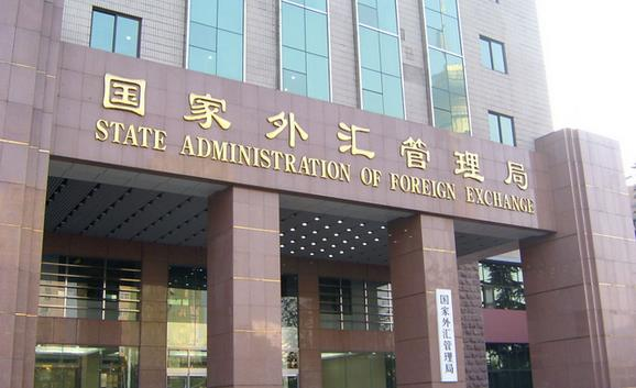 china-forex-regulator-vows-greater-opening-eyes-reform-on-private-equity-investment Photo
