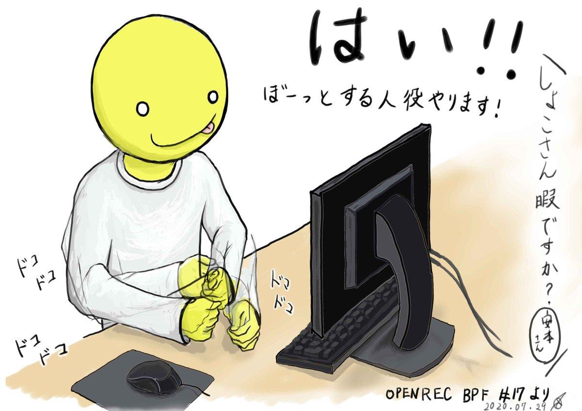 5ch あっさり しょこ 【ゲーム配信】あっさりしょこについて語ろう【DbD】 10