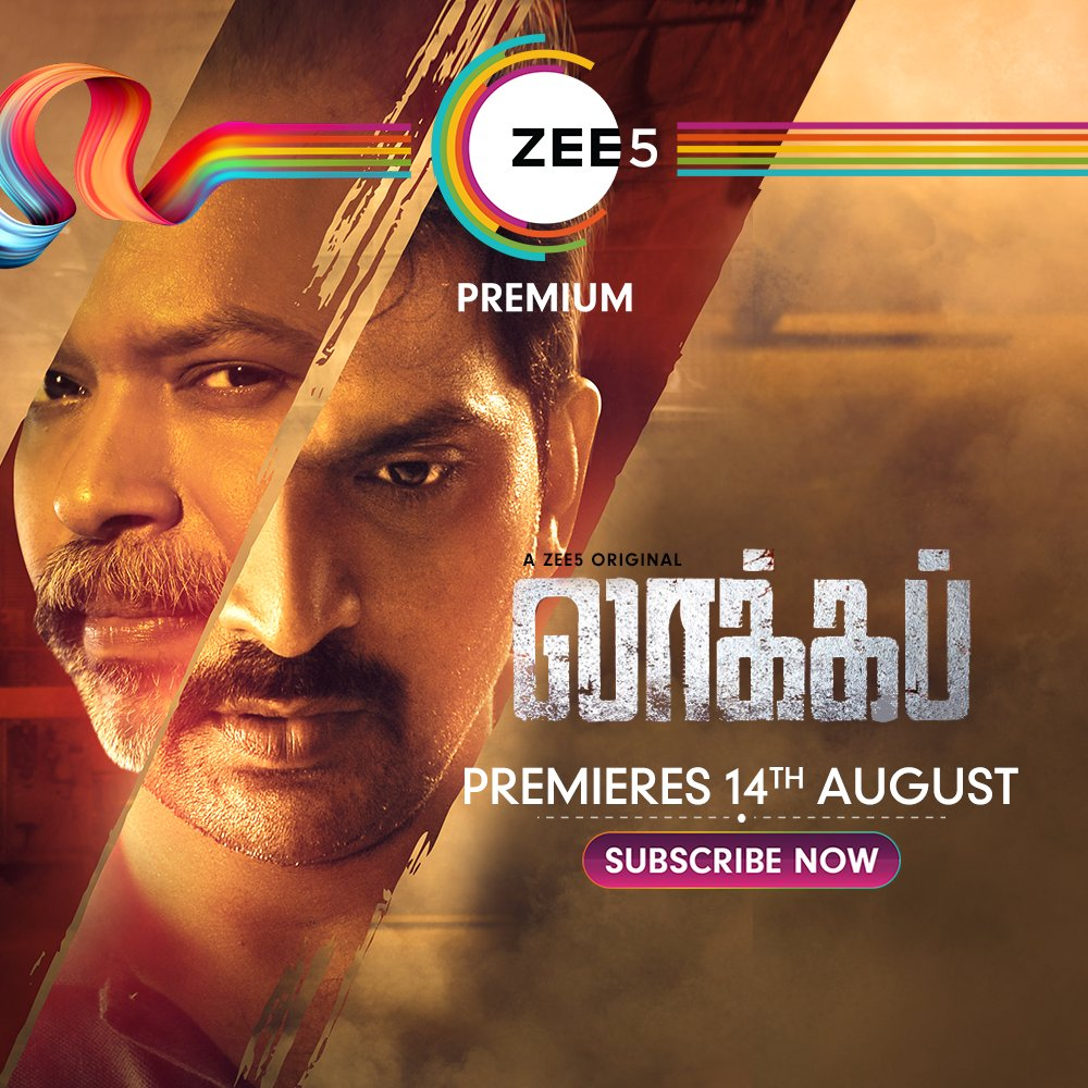 #Lockup Premiere From 14th Aug on #ZEE5Tamil   @actor_vaibhav @vp_offl @vanibhojanoffl   #LockUpOnZee5 #ZEE5 #OTT #Updates #StreamingSoon pic.twitter.com/ST7hVLfw5t