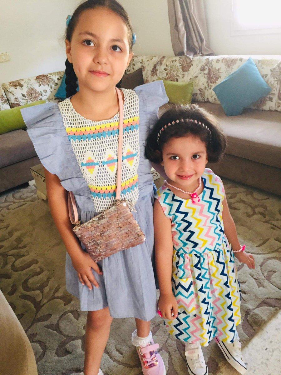 AID MUBARAK ❤️🧡💛💚💙💜 My little girls