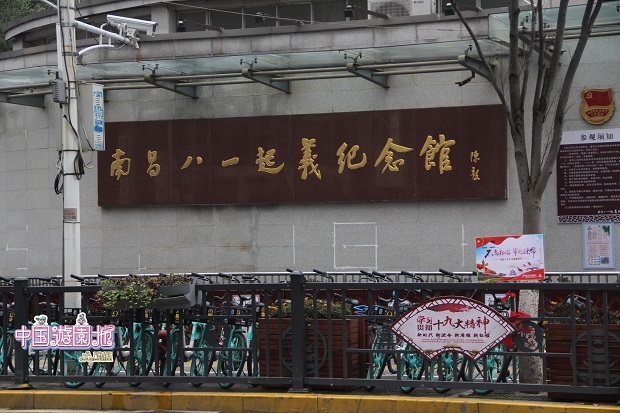 八月一日は中国人民解放軍の建軍節。南昌の八一蜂起が八月一日に行われたことに由来する。南昌八一起義紀念館では八路軍のコスプレをして記念撮影も可能。#中国遊園地大図鑑 https://t.co/GWEBPurMWN
