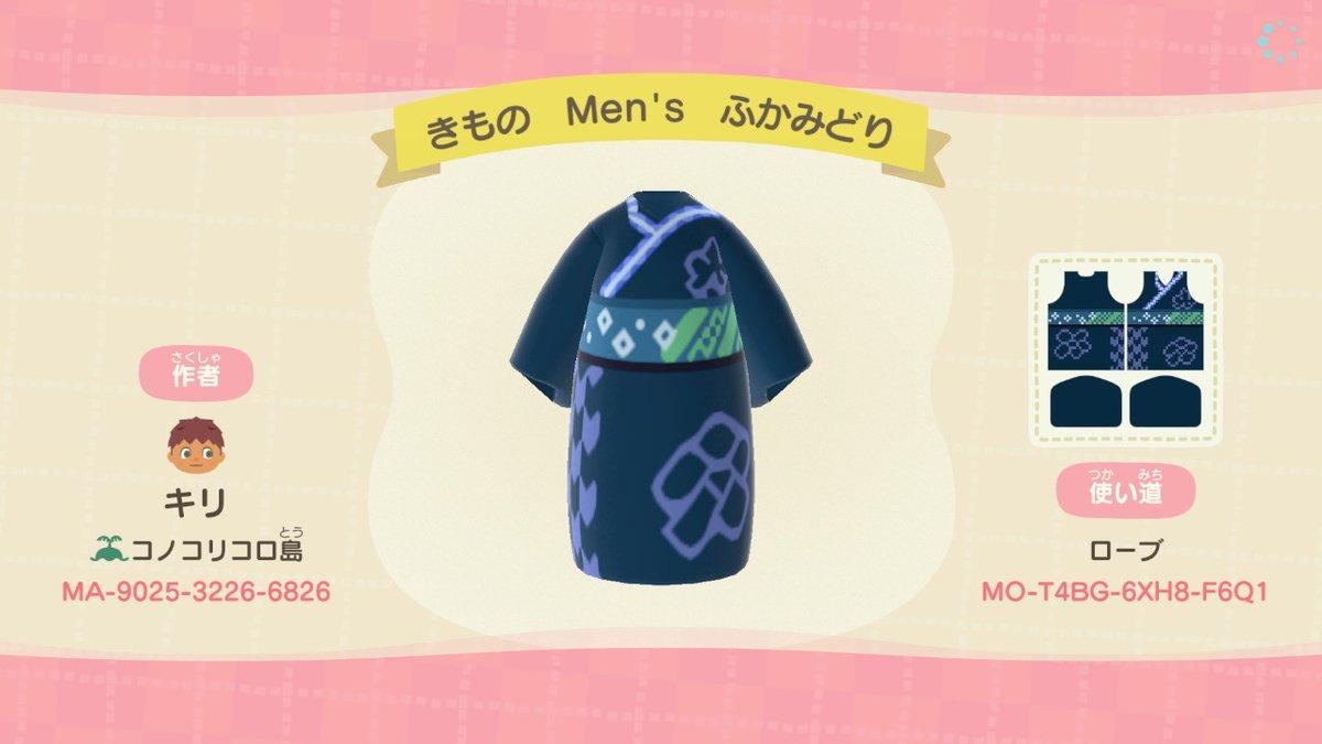朝、思いついたかのように男用の着物のマイデザインを作りました。 深緑と紫作ったので、未熟なデザインですがよければどうぞ~♪ #コノコリコロより #マイデザイン #着物 #男 #どうぶつの森 #AnimalCrossing #ACNH #NintendoSwitch