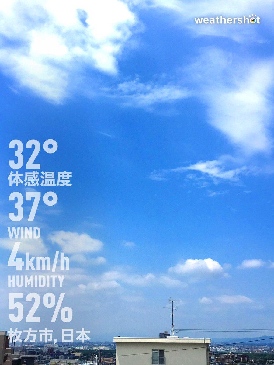早晨😃 おはよう😃 ohayo-  今日、九龍城は/曇り/です。☁️ kyo-、kyu-ryu-jyo- wa kumori desu  略式:大阪、晴れ。🌤           o-saka hare  略式:九龍城、曇り。☁️        kyu-ryu-jyo- kumori   香港は颱風?・・・彡((゚д゚;)))彡 https://t.co/jw0TJMpYeE