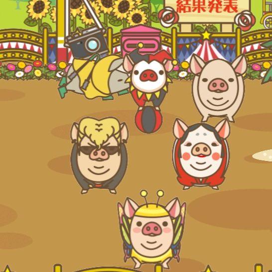 【ようとん場MIX】本格豚育成ゲーム 豚を育てて出荷しよう #ようとん場MIX #yotonmixイベチケ失敗して😭そうになり!リベンジでハント出来ました💕ビックのジョーカーさん上手に玉乗りしてますよ🥰おかめとん、初めましてです😊バタフライさんも可愛いです💕リーゼントン👍