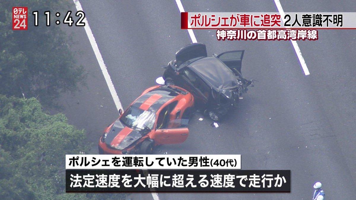 ポルシェ 彦田 乗用車 片方 路上に関連した画像-02