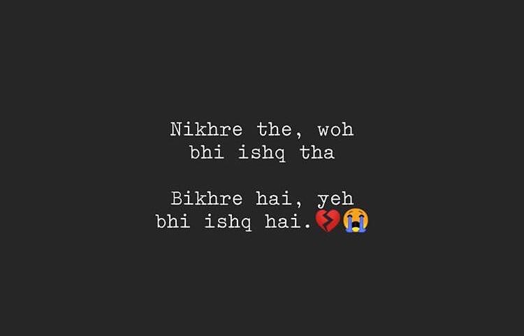 #Follow_me On #Instagram -#Oyy_pgl_i_love_u ●Keywords : #Shayri #Status_Lover  #Editor #Whatsapp #Facebook #Love #Couplegoals #quotes #Insta #instadaily #heart #heartbroken #heartbreakquotes  #lovequotes #loveher #mylove#akshit_sharma73 #sadquotespage #sadqoutes #brokenpic.twitter.com/iOGSX1hPZY