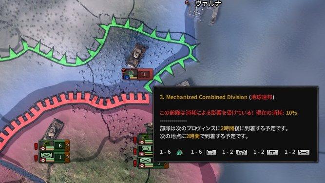 諜報 hoi4 日本プレイで諜報組織を創設すると「G2機関」って組織名が出てくるんだけど、これって実在した組織なんですか? ごていねいにロゴマークまであるし