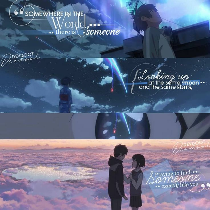 #YourName    BEAUTIFUL  pic.twitter.com/gzaSP8RpPM