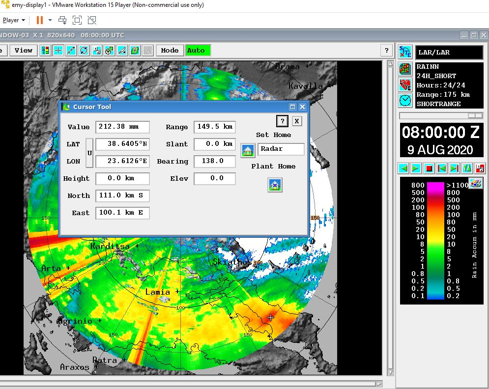 Mε βάση τις μετρήσεις του ραντάρ της Λάρισας , στην περιοχή Ψαχνών-Πολιτικών σημειώθηκαν συνολικά 212,38 mm βροχής . Ακολουθεί ανάλυση δεδομένων με τα ωριαία ύψη των βροχοπτώσεων τα οποία περιγράφονται στον πίνακα που ακολουθεί @GSCP_GR @EmyEmk