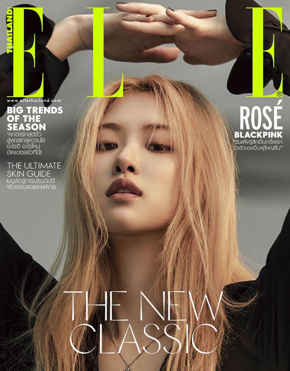 #ELLEAugust2020 พบกับ ROSÉ BLACKPINK บนปกนิตยสารแอล ประเทศไทย เต็มอิ่มกับแฟชั่นเซ็ตและบทสัมภาษณ์แปลภาษาไทยถึง 14 หน้าเต็ม! พร้อมอัพเดตเทรนด์แฟชั่นประจำฤดูกาล เรื่องราวความงามมากมาย พบกันทุกแผงหนังสือทั่วประเทศ ตั้งแต่วันที่ 5 สิงหาคมเป็นต้นไป #ELLEThailand #Rosé #BLACKPINK