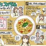 スパゲッティとパスタの違いを徹底解説!実はこんなにも違った!