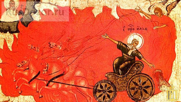 Ильин день. Православный календарь на 2 августа  Пророк Божий Илия. Фото: https://t.co/i1gJwBdXkB Главные церковные праздники, дни памяти святых и православные святыни сегодняшнего дня 2 августа(20 июля по «старому стилю» – церковному юлианскому календар  https://t.co/Jw4uwMPJUF https://t.co/TWcMUB3eEx