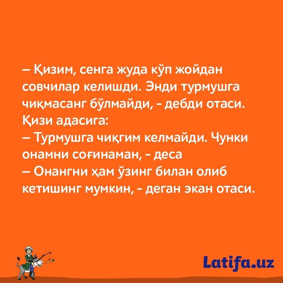#latifalar #prikollar #loflar #uzbekistan #uzb #uz #tashkent #toshkent #latifa #latifa_uzpic.twitter.com/qH3ZYGqs2i