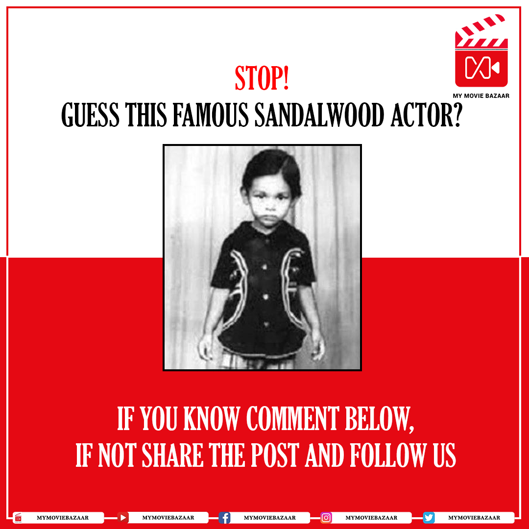 Guess this famous Sandalwood actor! Let's see if you have knowledge of Kannada film industry . . . . #MyMovieBazaar #Sandalwood #Sandalwoodmovies #Sandalwoodsongs #Sandalwoodfilm #Kannada #Kannadamovies #Kannadasongs #Sandalwoodhero #Kannadahero #Kannadaactress  @SandalwoodLokapic.twitter.com/GlzvCCzJ93