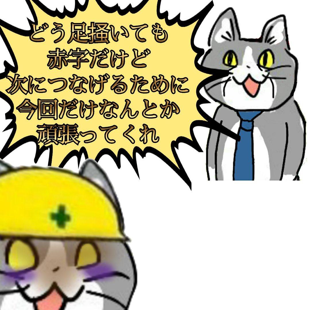 風 の うわさ com
