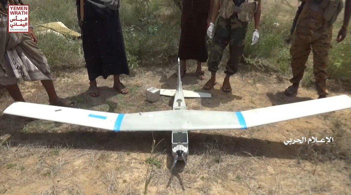 ✈️ Yemeni Air Defenses take down RQ-20 drone on the Southern Saudi Border #Yemen #YemenWrath #SaudiArabia