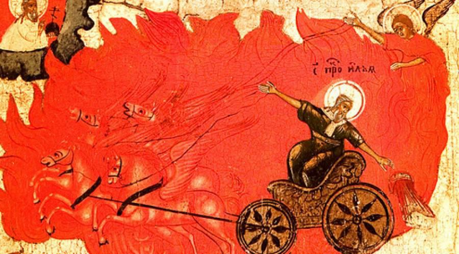Ильин день. Православный календарь на 2 августа https://t.co/IhMPxu8YvG https://t.co/wVqLaUrIFO
