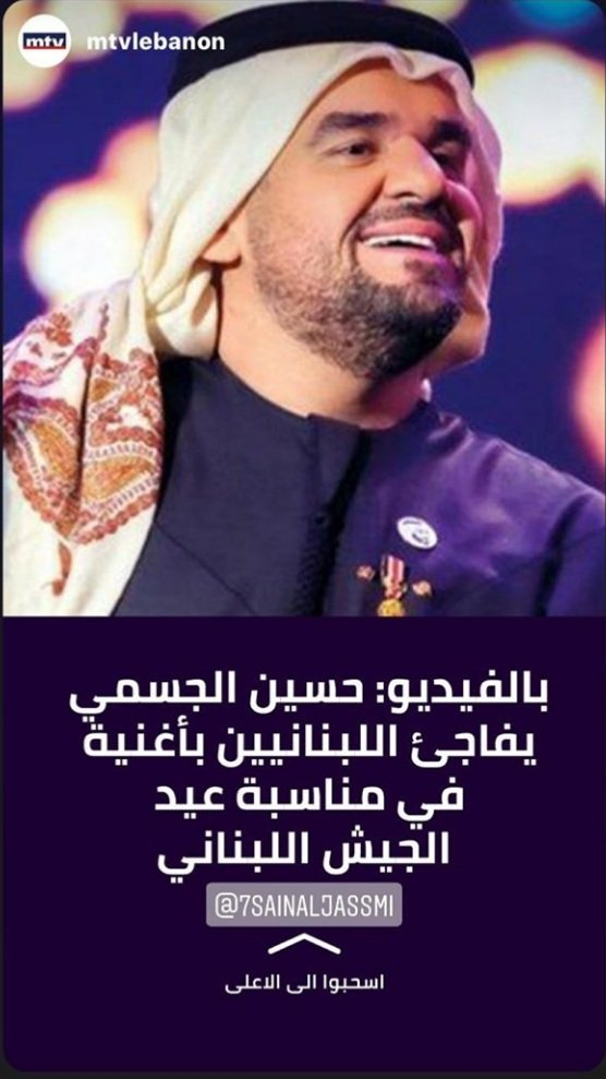 Aljassmi حسين الجسمي 7sainaljassmi Twitter