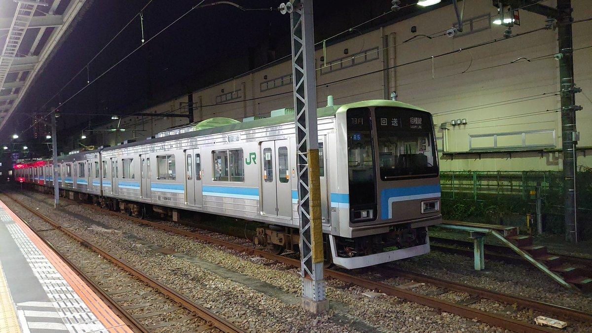 東北 混雑 京浜 線
