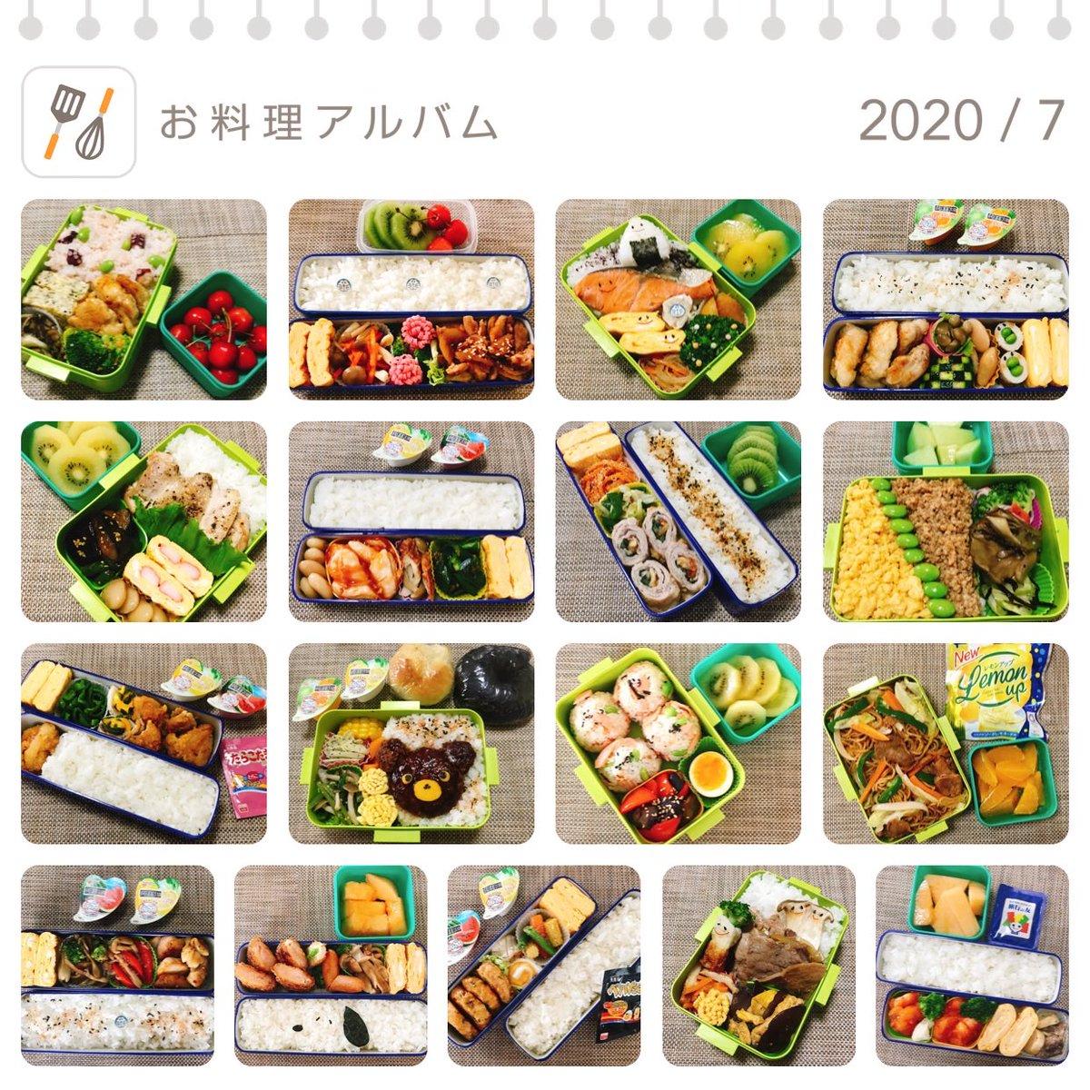 7月の #お料理アルバムあっという間に8月へ💦冷やし麺のお弁当も増やしていきたい🎶