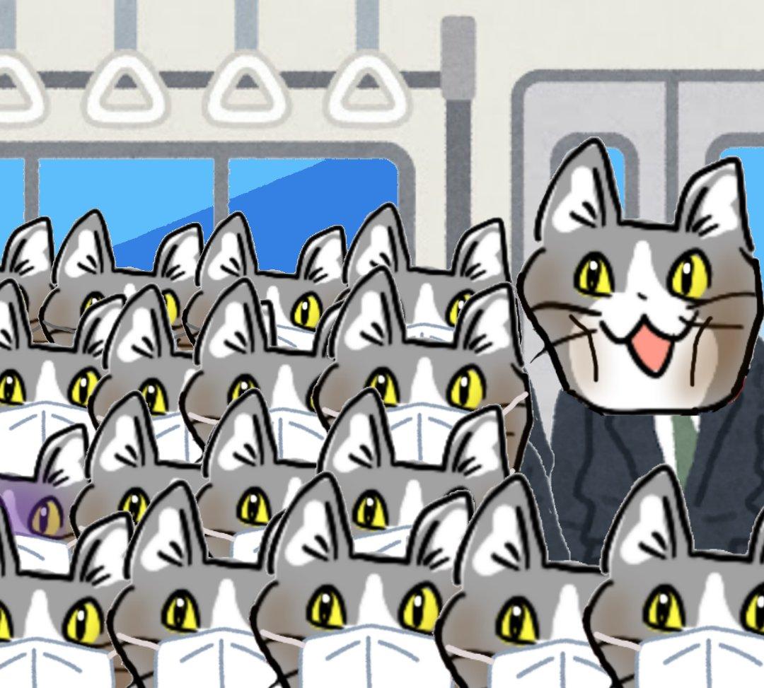 あの時(緊急事態宣言中)より感染者多いのに、どうして会社は通常営業なんですか? #現場猫 https://t.co/ik6E6EX…