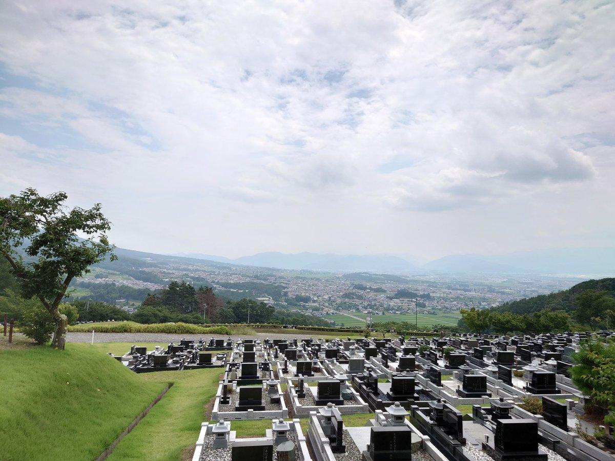 お墓からの眺め