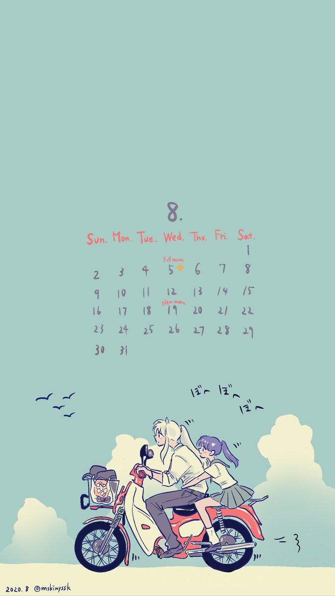数日過ぎたけど、ロック画面用8月カレンダーです。フリーですので良かったら使ってね。