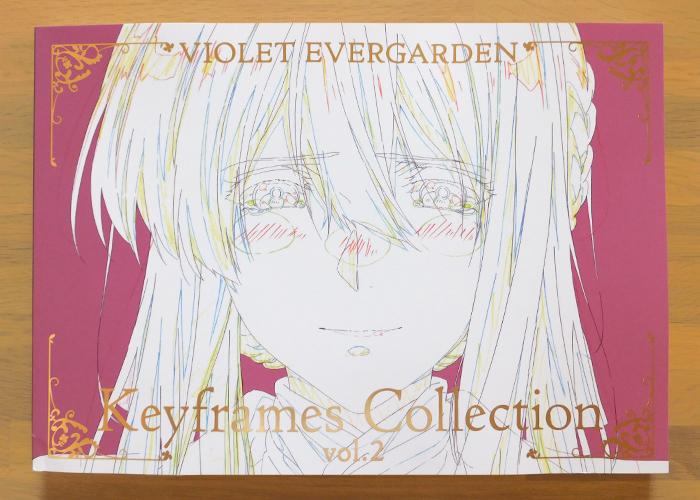 【グッズ情報】「#ヴァイオレット・エヴァーガーデン Keyframes Collection vol.2」(原画集)好評販売中です!vol.2では、TVアニメ第7話から第13話までの厳選した原画を収録しています。#VioletEvergarden
