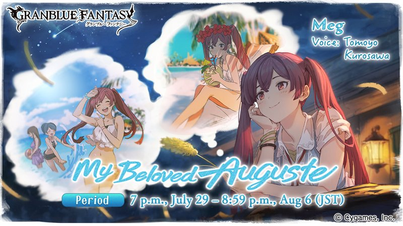 Check out this event in #GranblueFantasy! http://game.granbluefantasy.jp pic.twitter.com/YfuFvAziyu