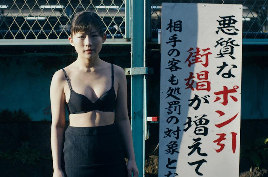 伊藤沙莉主演の映画『タイトル、拒絶』11月公開。予告編も到着した。劇団「□字ック」の山田佳奈による初長編映画となる。