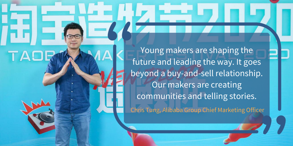 Chris Tung, Alibaba Group CMO, calls on new forces of creativity and young entrepreneurs to join Taobao Maker Festival and to tap into Taobao's resources to start their own businesses. Read more: https://t.co/GiYifHaqOQ https://t.co/HEXEEgypGu