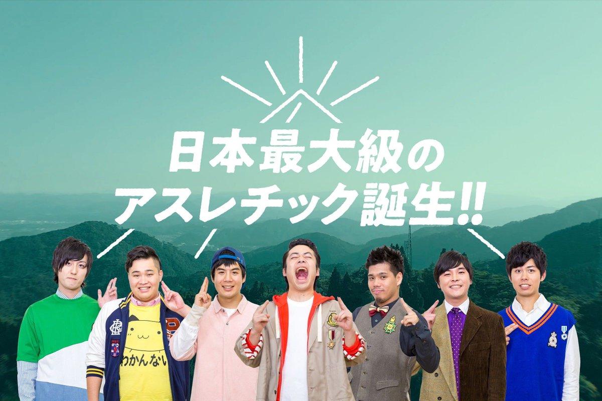 banbi_hy photo