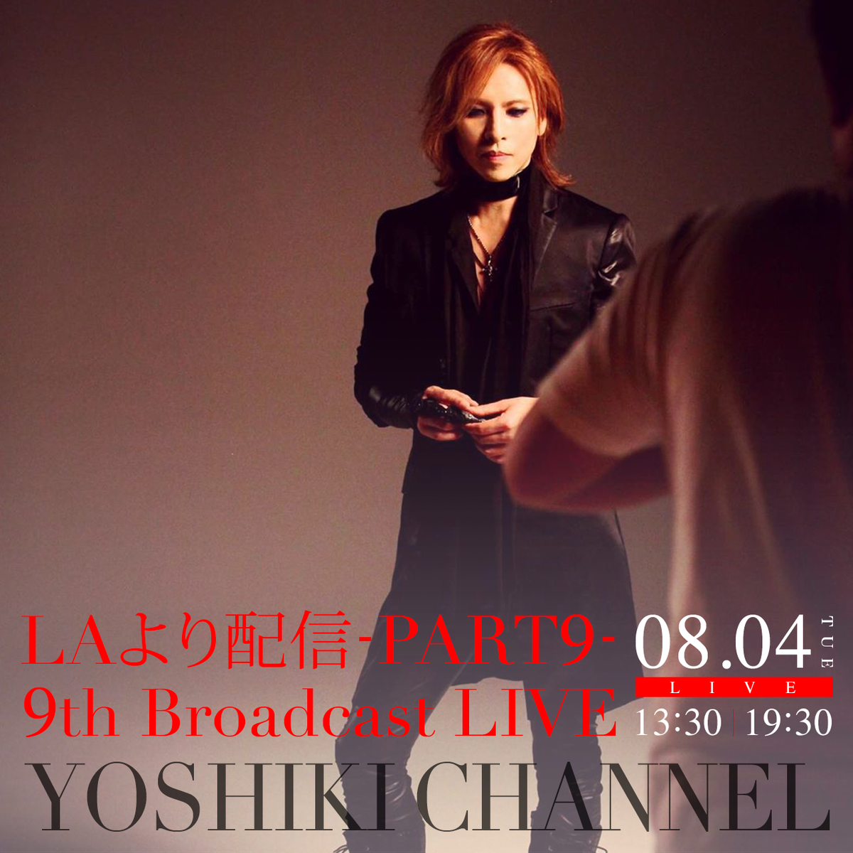【明日8/4(Tue)13:30~ / 19:30〜生放送】#YOSHIKI #LAより 配信 -PART9-19:30の回に #真矢 ( #LUNASEA)が登場Japan → International→ @YoshikiOfficial@331shinya@LUNASEAOFFICIAL