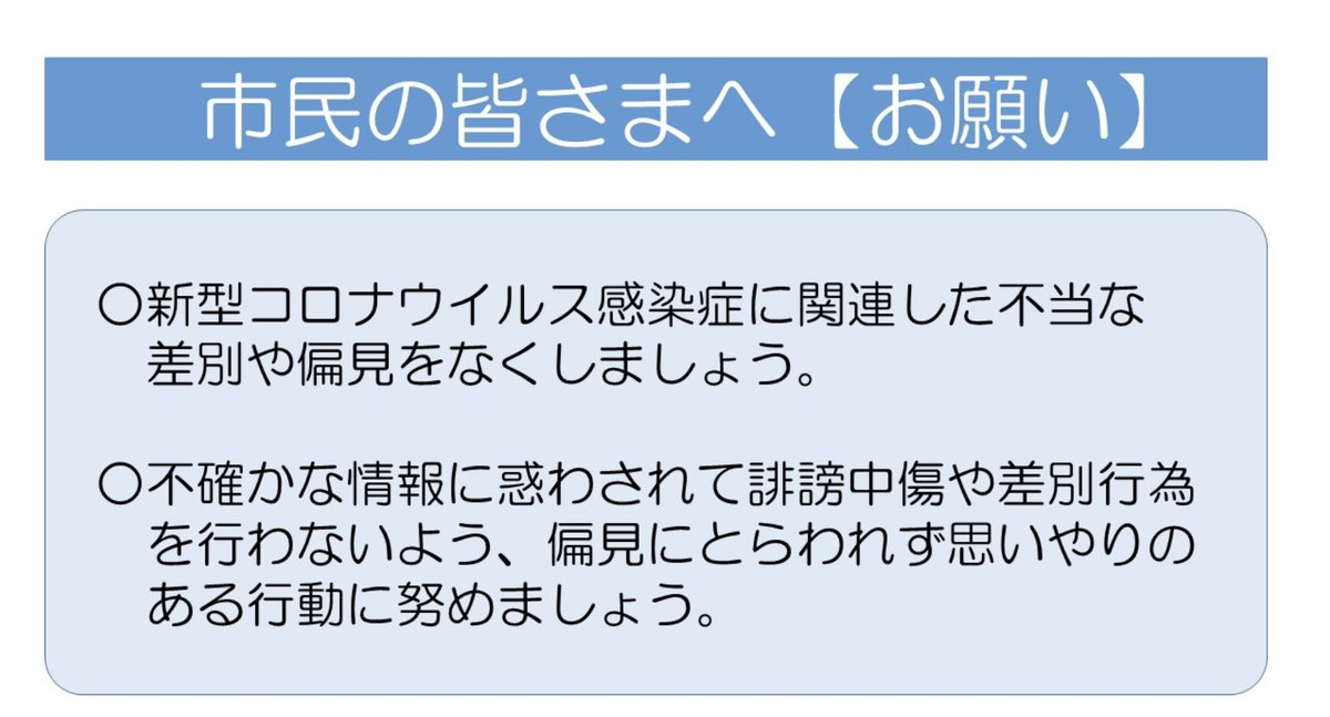 コロナ 堺 クボタ
