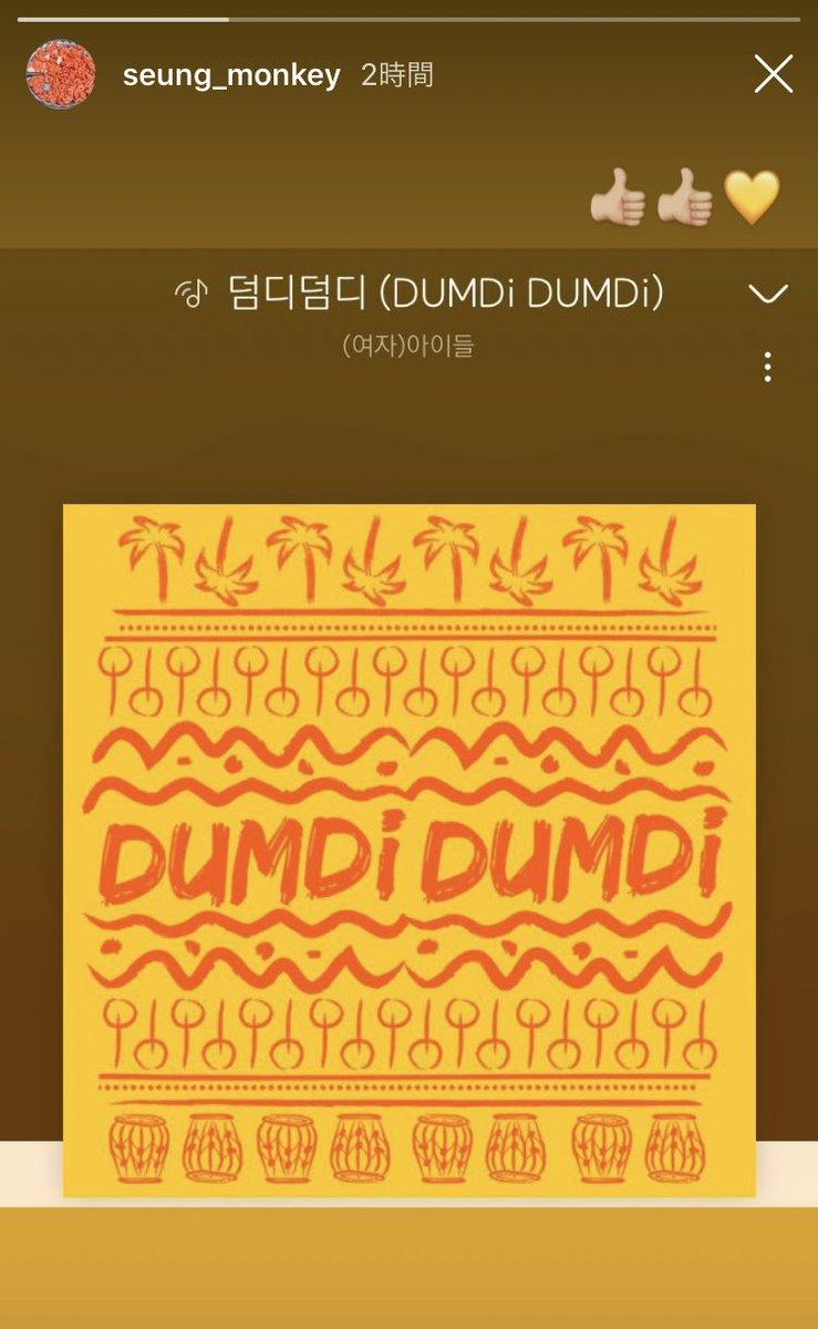 #DUMDiDUMDi