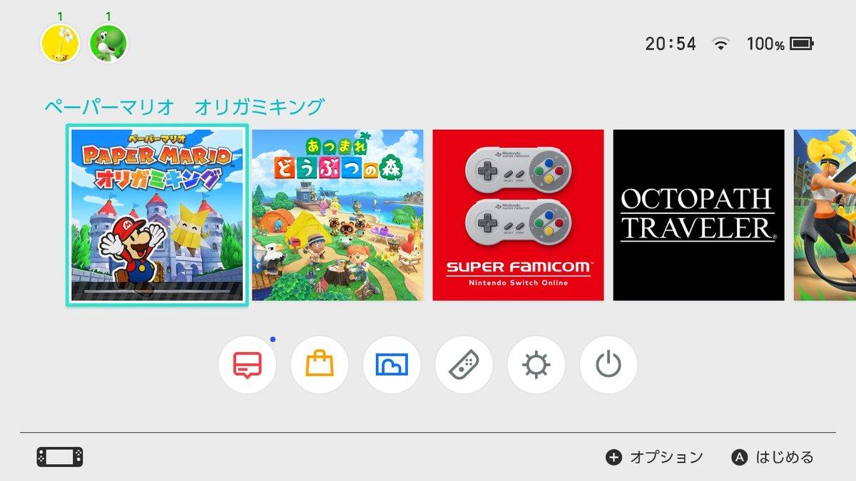 1日48時間ぐらいになりませんかね。いや、これはショタ用なんですが #NintendoSwitch pic.twitter.com/KGuLYppw3j