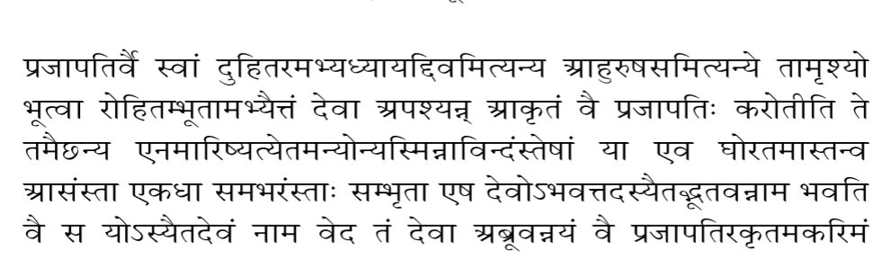 This is the original story which people don't understand, this same story is mentioned in Aitreya Brahman(3.33) And Shatpath Brahman(1.7.4.1)