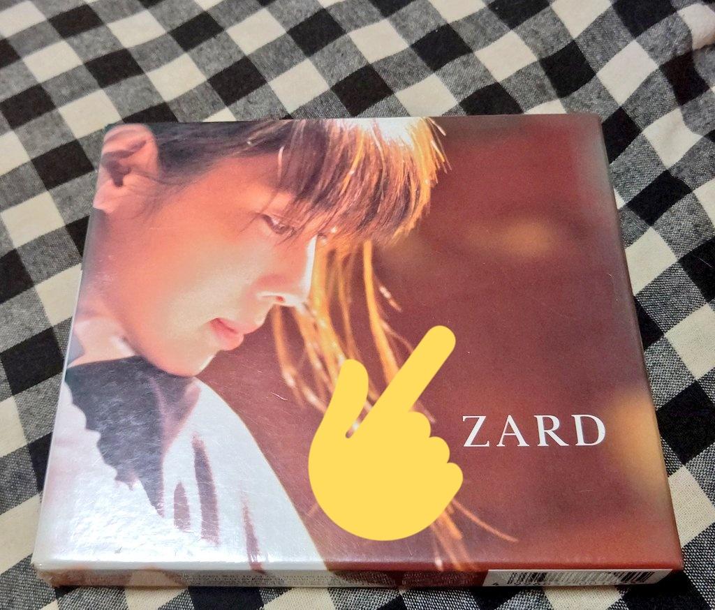 Zard のyahoo 検索 リアルタイム Twitter ツイッター をリアルタイム検索