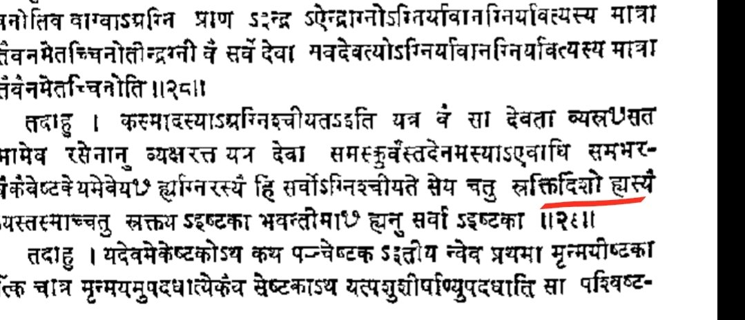 Refuting a few more points now Claiming Earth has 4 corners written jn Shatpath, Wrong. It actually says earth has 4 directions(photo attached) as we have to keep direction in mind during Yagya that's why it's written there. https://twitter.com/One__Religion/status/1289928017909698561?s=19