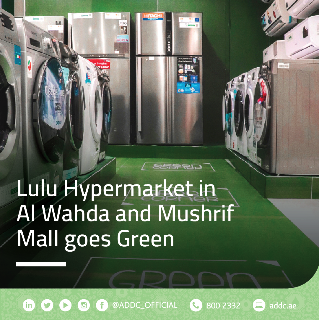 Tarsheed and Lulu hypermarket bring you 2 new Green Corner outlets to choose from, in Al Wahda Mall and Mushrif Mall. Reduce your energy consumption by visiting our Green Corner outlets to purchase eco-friendly and highly efficient appliances. #StaySafe and #ReduceEnergy https://t.co/6ceJDBe9dS