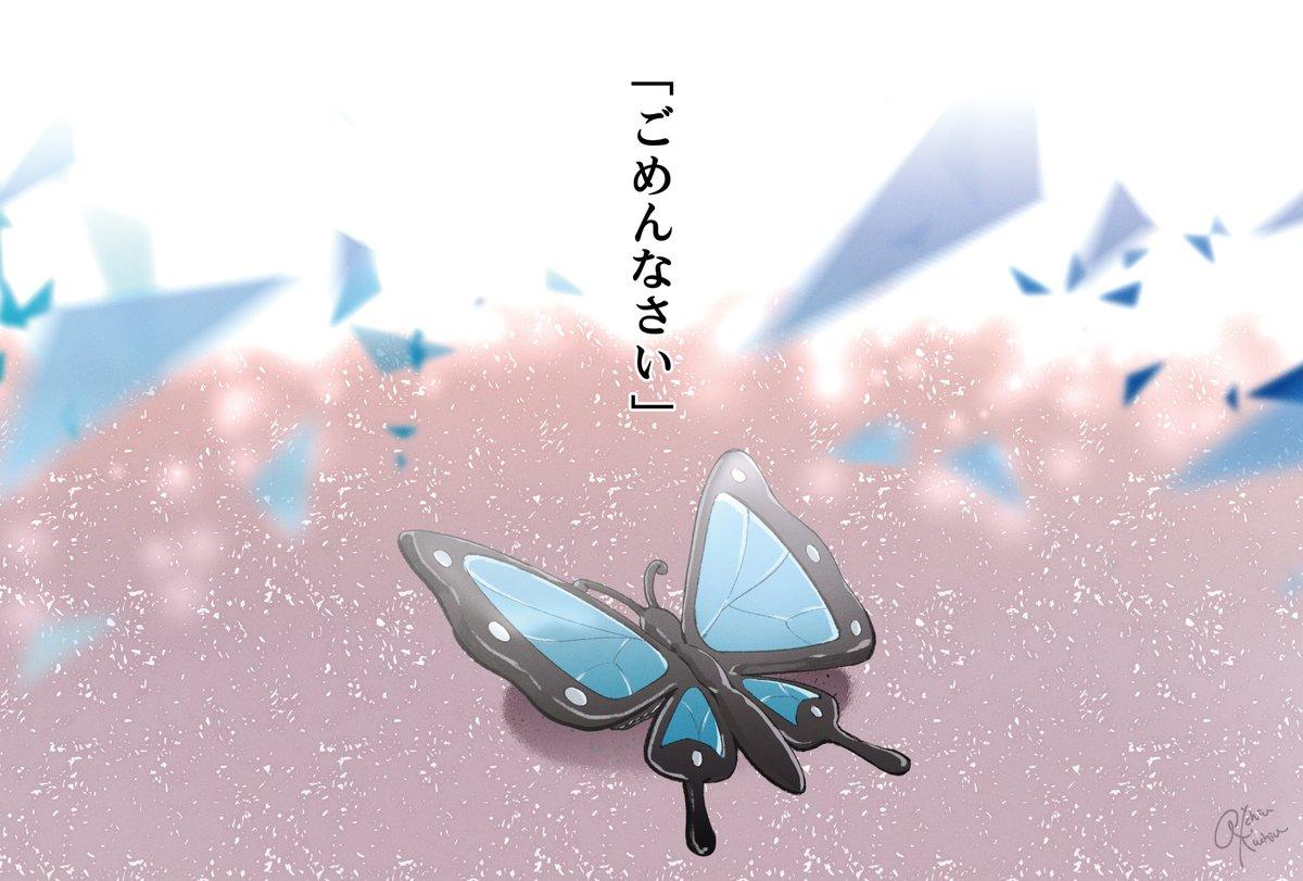 Last デジモン evolution 絆 ネタバレ アドベンチャー