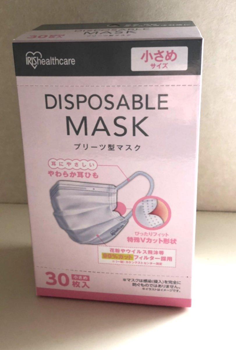 マスク 小さめ アイリス