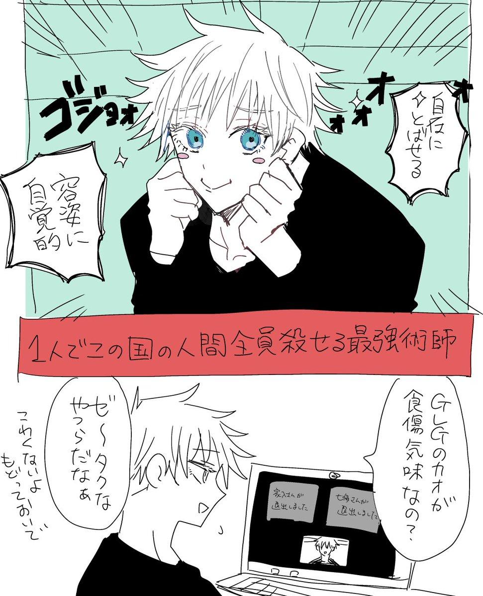 12 巻 呪術 廻 表紙 戦