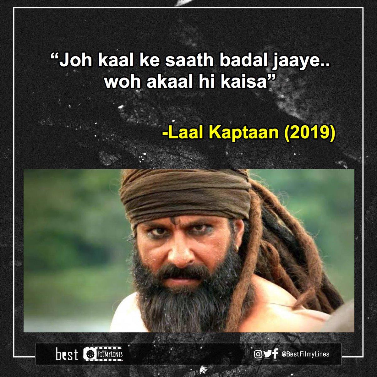 -Laal Kaptaan (2019), dir. Navdeep Singh  #LaalKaptaan #SaifAliKhan #bollywood #bollywoodmovie #bollywoodmovies #bollywooddialogue #indiancinema #hindi #hindimovie #dialogue #dialogues #quote #quotes #bestfilmylinespic.twitter.com/NRp54MP5yX