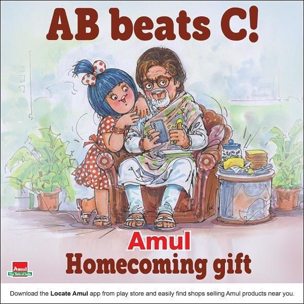 T 3614 -    Thank you AMUL for continuously thinking of me in your unique poster campaigns ..  वर्षों से 'अमुल' ने सम्मानित किया है मुझे , एक साधारण शक़्सियत  को 'अमूल्य' बना दिया मुझे   ! 🙏🙏🙏 https://t.co/EJS0WE8BbR